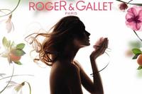 一緒に『ロジェ・ガレ』を育てていきましょう!