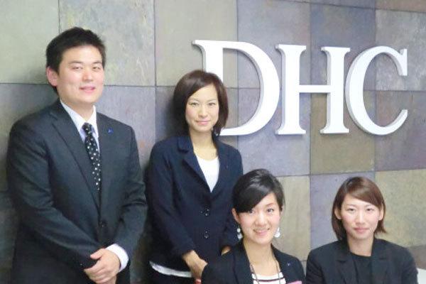 DHC 美容相談室(田町)コールセンター・電話オペレーター(電話での美容相談を行う美容カウンセラー)正社員の求人の写真