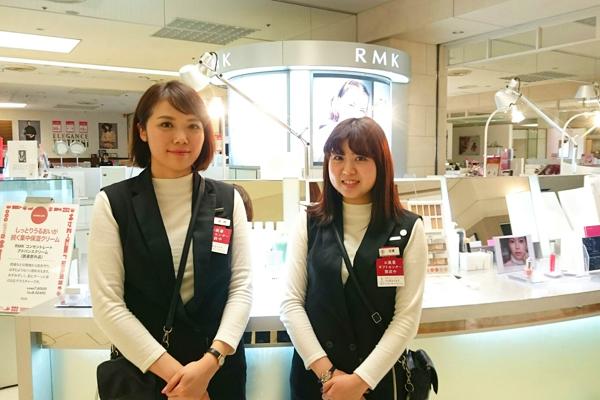 そごう 横浜店美容部員(『シャネル』など化粧品カウンター ビューティーアドバイザー)契約社員の求人のスタッフ写真3