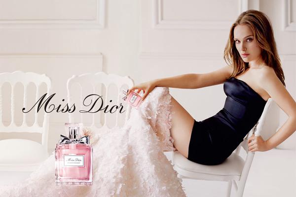 Dior(ディオール) 東京都内エリア百貨店などの商業施設美容部員派遣の求人の写真