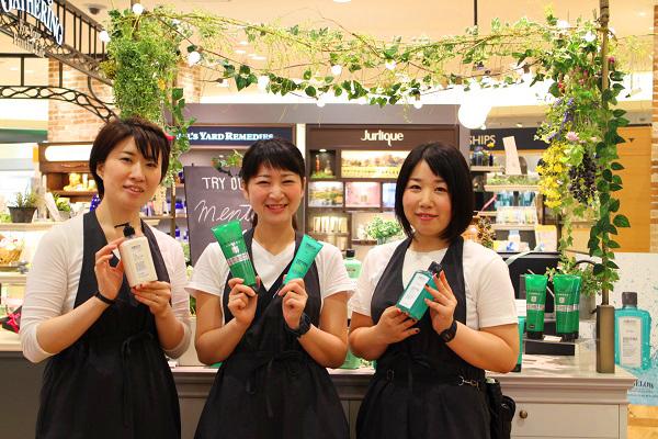 フルーツギャザリング 東京駅 グランスタ店(4/27 NEW OPEN)美容部員(販売スタッフ)契約社員,アルバイト・パートの求人のスタッフ写真3