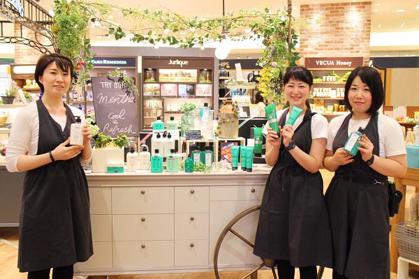 フルーツギャザリング 東京駅 グランスタ店(4/27 NEW OPEN)美容部員(販売スタッフ)契約社員,アルバイト・パートの求人のスタッフ写真4