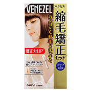 Straightening Set (Short Hair/Partial Hair) / VENEZEL