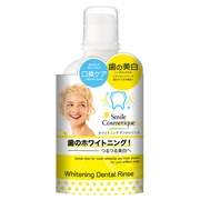 Whitening Dental Rinse / Smile Cosmetique