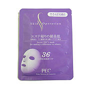 Silk Skin After Aesthetics 3D Mask 36 / Skin Operation