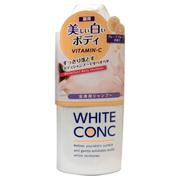 夏肌オススメ!薬用ホワイトコンクボディシャンプー / ホワイトコンク