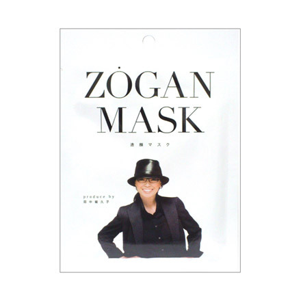 ZOGAN MASK
