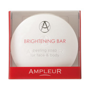 Luxury White Brightening Bar / AMPLEUR
