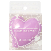 Head Spa Brush / Of Cosmetics