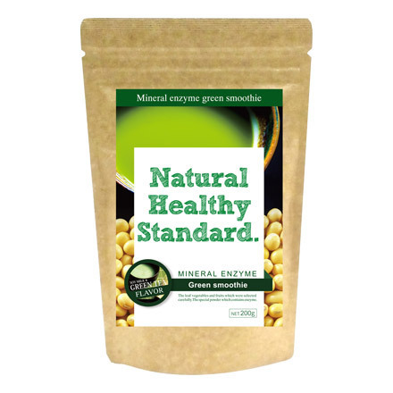 Mineral Enzyme Green Smoothie / Natural Healthy Standard