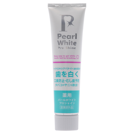 Medicated Pearl White Pro Shine / Beauty Labo