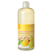 Japanese Moist Lotion Yuzu / Nursery
