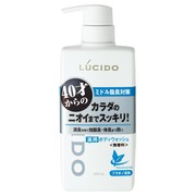 Deodorant Body Wash / LUCIDO