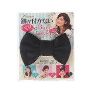 Dent-free Big Hair Ribbon  / mapepe
