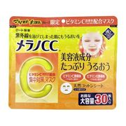 Intensive Care Mask / Melano CC