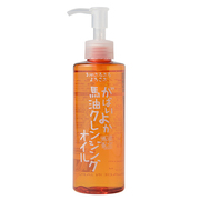 Gabaiyoka Horse Oil Cleansing Oil / Asty Cosmefreak