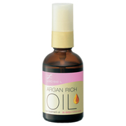 ARGAN OIL EX OIL