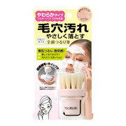 Tsururi Brush Mild