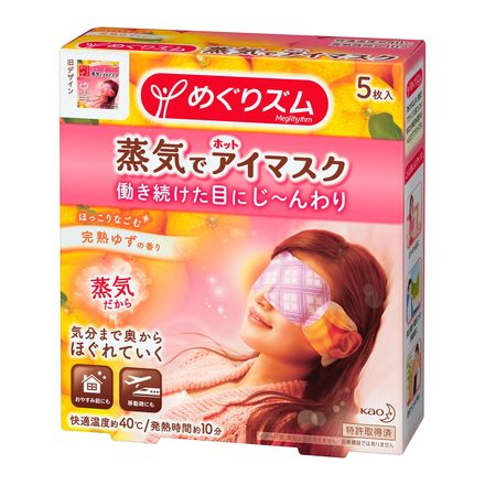 Steam Eye Mask Yuzu Aroma / MegRhythm