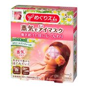 Steam Eye Mask (Chamomile-Ginger Aroma) / MegRhythm
