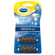 Velvet Smooth Express Pedi / Dr. Scholl
