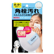Tsururi Blackhead Removal Silk Face Wash Puff