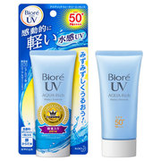 UV Aqua Rich Watery Essence SPF 50+ / Bioré