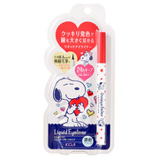Snoopy & Belle Liquid Eyeliner / SNOOPY