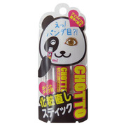 CHOTTO Makeup Retouch Stick