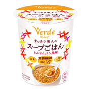 Slim Beauty Rice Soup / Verde