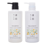 Remedial Shampoo/Treatment Yuzu & Ginger / rinRen