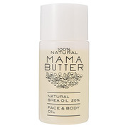 Mama Butter Face & Body Oil / MAMA BUTTER