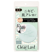 Face Powder  <Medicinal Ochre a> / Clear Last