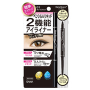 W Eye Liner EX / New Born