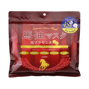 Horse Oil Face Mask / ALOVIVI