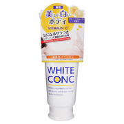 目指せ!ツルスベ透明感肌セット / ホワイトコンク