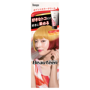 Point Color Cream / Beauteen