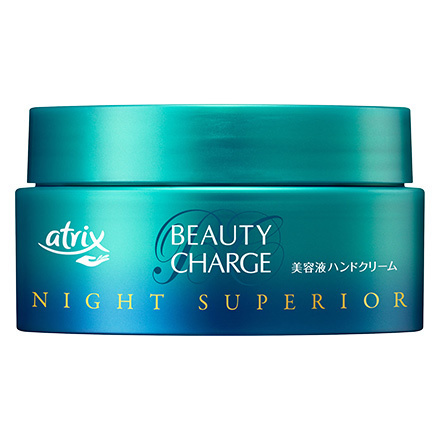 Beauty Charge Night Superior / atrix