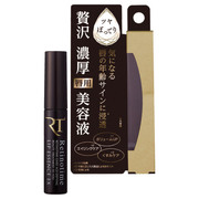 Wrinkle Lip Essence EX / Retinotime