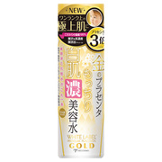 Gold Placenta Supple Bright Skin Rich Lotion / WHITE LABEL