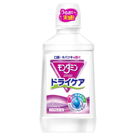 Mondamin Dry Care / MONDAHMIN