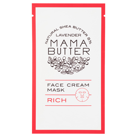 Face Cream Mask Rich