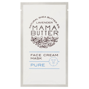 Face Cream Mask Pure / MAMA BUTTER