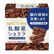 Lactobacillus Chocolate / LOTTE