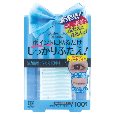 Double Eye Tape Short / AB Automatic Beauty
