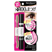 W Mascara EX / New Born