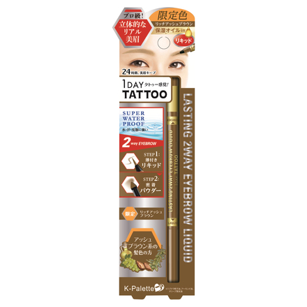 Lasting Two-Way Eyebrow Liquid / K-Palette