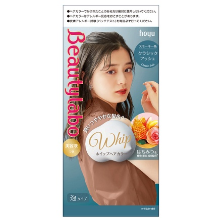 Whip Hair Color / Beautylabo
