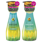 Oil in Shampoo/Conditioner (Volume & Repair) / Dear Beauté HIMAWARI