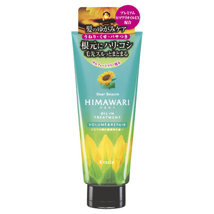 OIL IN TREATMENT VOLUME & REPAIR / Dear Beauté HIMAWARI